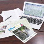 地域情報誌『MEJImag』創刊号の電子版を公開開始!