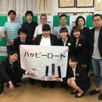 牛山佳菜代クラスがハッピーロード大山商店街の新しいフォトスポットを提案!