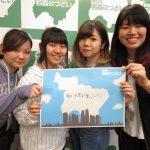 メディア学科の学生らが「新宿区若者のつどい2018」の運営に参加しました!