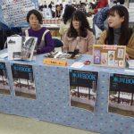 溝尻クラスが同人誌イベント「第二十七回文学フリマ東京」に出展しました
