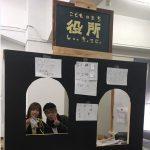 平山クラスが「こどものまちをつくろう」で指導スタッフを務めました!