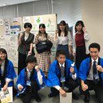牛山佳菜代クラスが「大学生観光まちづくりコンテスト2019本選ポスターセッション」に出場!