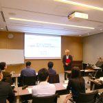安斎徹先生がアクセンチュア株式会社の研修で講師を務めました