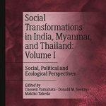 ミャンマーのアウンサンスーチー政権下、報道の自由についての新刊