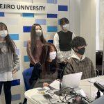 牛山クラスが北海道名寄市と静岡県水窪地域の住民に向けたICTリテラシー啓発オンラインセミナーを開催しました!