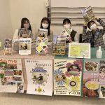 溝尻クラスが「第三十二回文学フリマ東京」に出展しました!